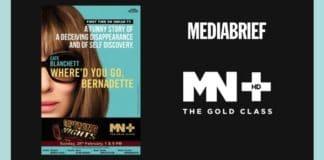 Image-'Whered-You-Go-Bernadette-to-premiere-on-MN-Mediabrief.jpg