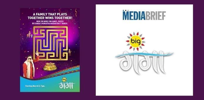 Image-BIG-Ganga-launches-Muraitha-Maidaan-Mediabrief.jpg