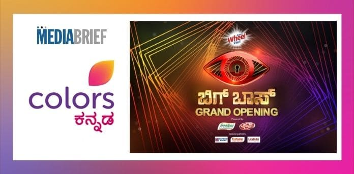 Image-Colors-Kannada-launches-S8-of-BIGG-BOSS-MediaBrief.jpg