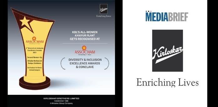 Image-KBL-wins-Best-Employer-for-Women-at-ASSOCHAM-MediaBrief.jpg