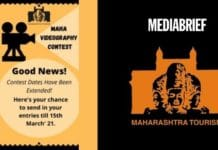 Image-Maharashtra-Tourism-extends-Videography-contest-mediaBrief.jpg