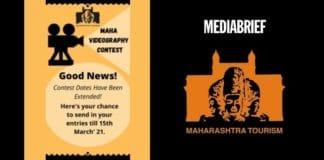 Image-Maharashtra-Tourism-extends-Videography-contest-mediaBrief.jpg