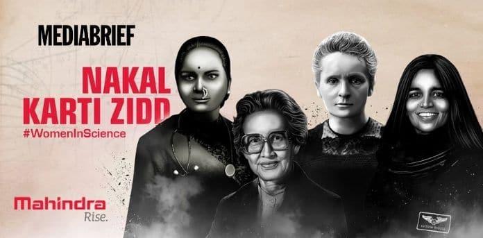 Image-Mahindra-Rise-WomenInScience-MediaBrief.jpg
