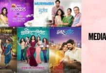 Image-Marathi-movies-Valentines-Day-MediaBrief.jpg