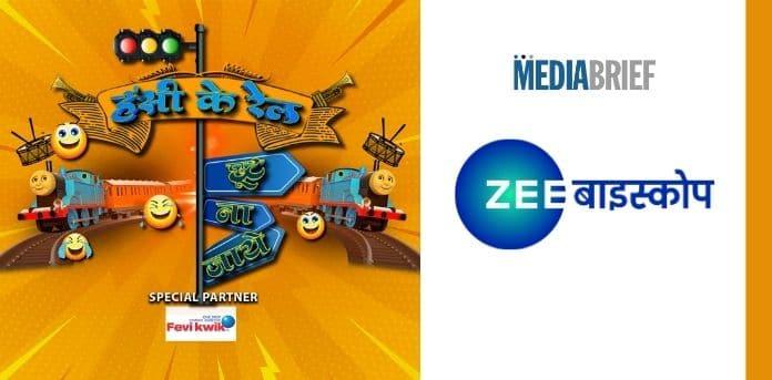 Image-ZEE-Biskope-Hasi-Ke-Rail-Chhut-Na-Jaye-MediaBrief.jpg
