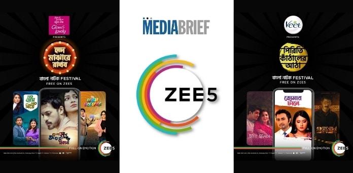 Image-ZEE5-Global-adds-6-Bangladeshi-short-films-MediaBrief.jpg