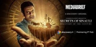 Image-discovery-Secrets-of-Sinauli-MediaBrief.jpg