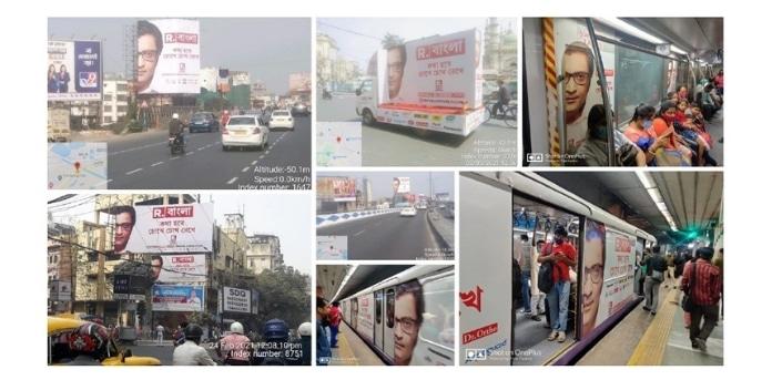 Republic Bangla 360-Degree campaign