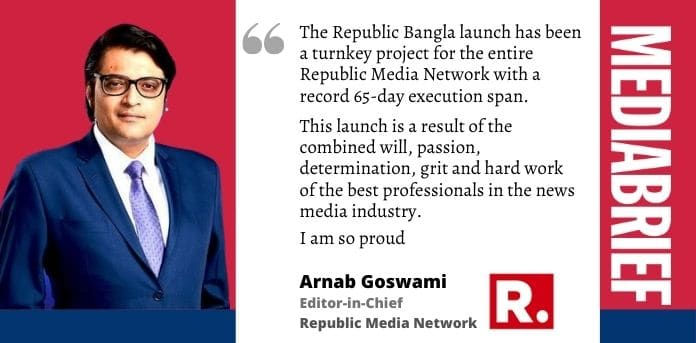 IMAGE BLURB REPUBLIC BANGLA LAUNCHES 7 MARCH 2021 AVAILABLE ON ALL DISTRIBUTION PLATFORMS ARNAB GOSWAMI MEDIABRIEF