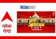 Image-ABP-Ganga-'Maha-Adhiveshan-MediaBrief.jpg