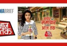 Image-AajTak-2nd-film-AajTakSabseTez-campaign-Mediabrief.jpg