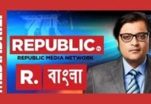 Image-Arnab-Goswami-anchor-debate-show-on-R.-Bangla-MediaBrief.jpg