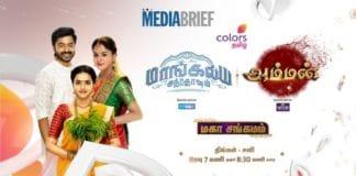 Image-Colors-Tamil-to-air-Mahasangamam-MediaBrief.jpg