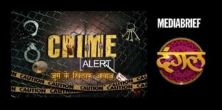Image-Dangal-Original-to-re-launch-'Crime-Alert-MediaBrief.jpg