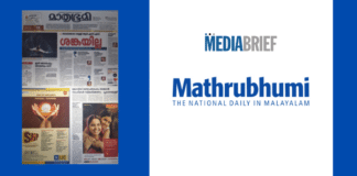 Image-Mathrubhumi-98th-anniversary-special-40-pg-issue-MediaBrief.png