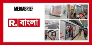 Image-Republic-Bangla-360-Degree-campaign-MediaBrief-1.jpg
