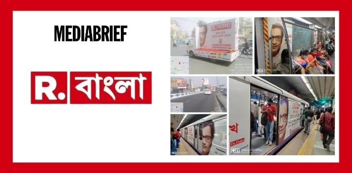 Image-Republic-Bangla-360-Degree-campaign-MediaBrief-1.jpg