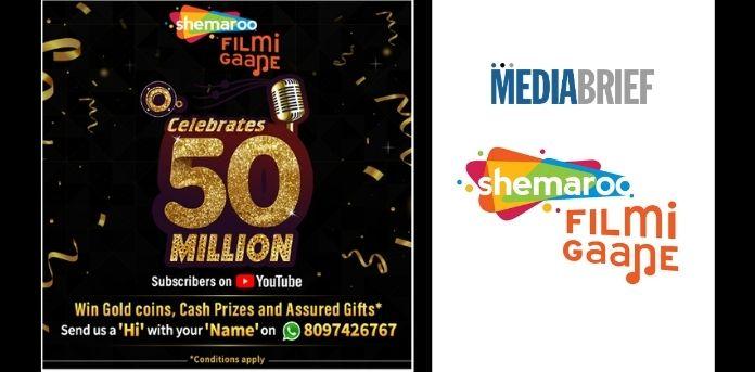 Image-Shemaroo-Filmi-Gaane-50-mn-subscribers-MediBrief.jpg