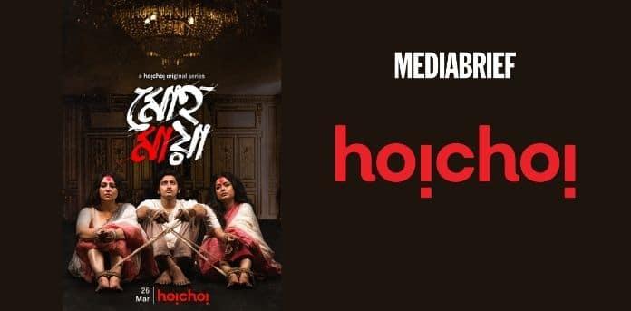 Image-hoichoi-releases-teaser-'Mohomaya-MediaBrief.jpg