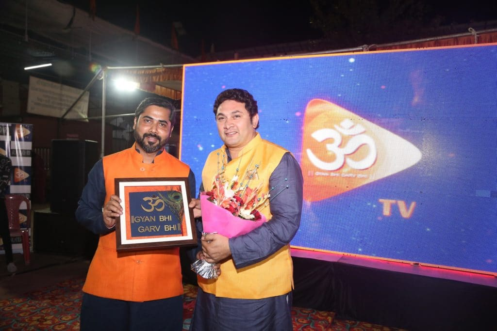 Nitin-Jay-Shukla-founder-and-creator-of-OM-Tv-and-Rajesh-Kumar-at-the-launch-of-OM-Tv-App-scaled.jpg