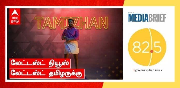Image-82.5-campaign-for-ABP-Nadu-MediaBrief.jpg