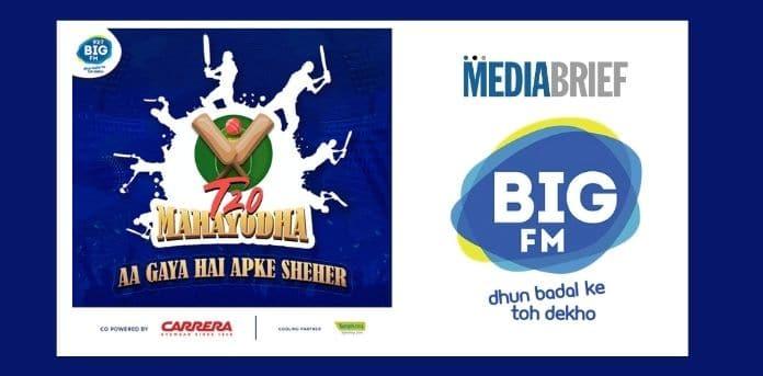 Image-BIG-FM-introduces-T20-Mahayodha-MediaBrief.jpg