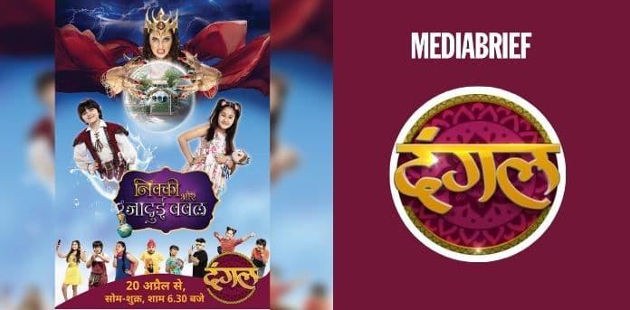 Image-Dangal-TV-launches-Nikki-Aur-Jadui-Bubble-MediaBrief.jpg
