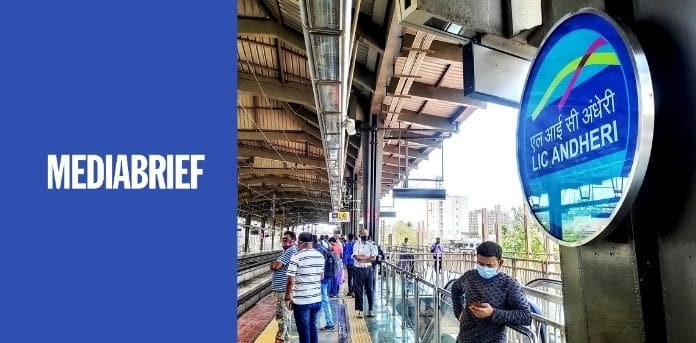 Image-LIC-secures-branding-rights-of-Andheri-Metro-Station-MediaBrief.jpg