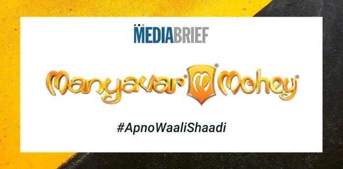 Image-Manyavar-and-Mohey-ApnoWaaliShaadi-campaign-MediaBrief.jpg