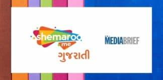 Image-ShemarooMe-Gujarati-content-lineup-MediaBrief-1.jpg