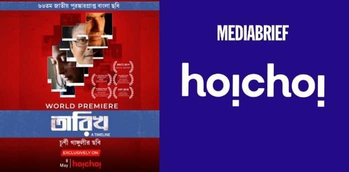 Image-Tarikh-world-premiere-on-hoichoi-MediaBrief.jpg