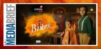 Image- colors-tamil-launches-bommi-b-a-b-l -MediaBrief.jpg