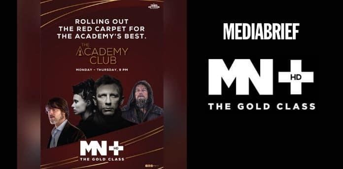Image-mn-oscar-special-property-academy-club-MediaBrief.jpg