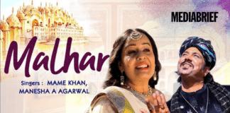 Image-t-series-releases-manesha-agarwal-malhar-MediaBrief.png