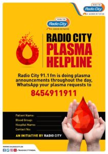 Radio-City-Launches-Plasma-Helpline-takes-a-step-further-towards-helping-COVID-19-patients.jpg
