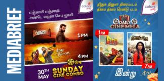 Image-Colors-Tamil-Daily-Cine-Mela-Sunday-Cine-Combo-MediaBrief.png