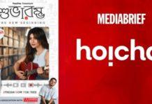 Image-Subharambha-streaming-on-hoichoi-MediaBrief.jpg
