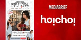 Image-Subharambha-streaming-on-hoichoi-MediaBrief.jpg
