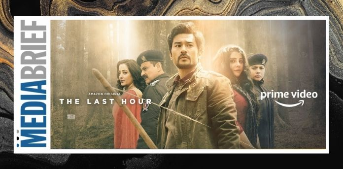Image-Trailer-Amazon-Prime-Video-The-Last-Hour-out-MediaBrief.jpg