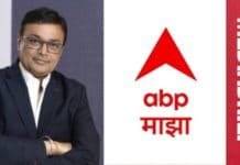 Image-abp-majha-strengthens-occupational-safety-MediaBrief.jpg
