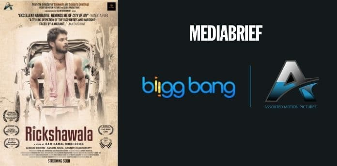 Image-biiggbang-amusement-presents-rikshawala-MediaBrief.jpg