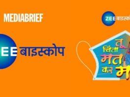 Image-zee-biskope-tu-chinta-mat-kar-maai-campaign-MediaBrief.jpg