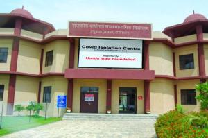Honda-India-Foundation-opens-COVID-19-isolation-centre-in-Tapukara-Raja...-scaled.jpg