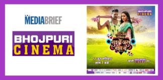 Image-Bhojpuri Cinema TV premiere 'Saiyan Arab Gaile Na' -MediaBrief.png