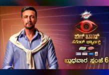 Image-Colors-Kannada-BIGG-BOSS-Season-8-MediaBrief.png