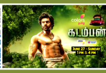 Image-Colors-Tamil-TV-premiere-Kadamban-MediaBrief.png