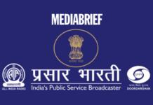Image-Prasar-Bharati-goes-100-paperless-MediaBrief.png