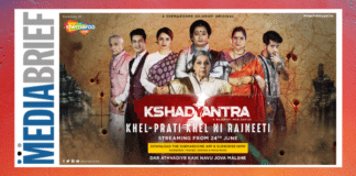 Image-ShemarooMe-political-thriller-series-Kshadyantra-MediaBreif.png