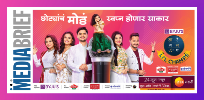 Image-Zee-Marathi-brings-back-Sa-Re-Ga-Ma-Pa-Lil-Champs-Mediabrief.png