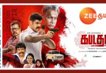 Image-Zee-Tamil-TV-premiere-Kabadadaari-MediaBrief.png